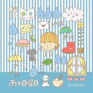 Rainy Sunday - Single