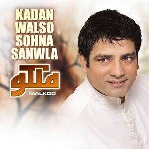 Kaddan Walso Sohna Sanwala - Single