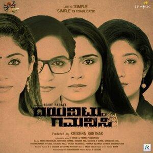 "Sanchari (From ""Dayavittu Gamanisi"" (Original Motion Picture Soundtrack)"