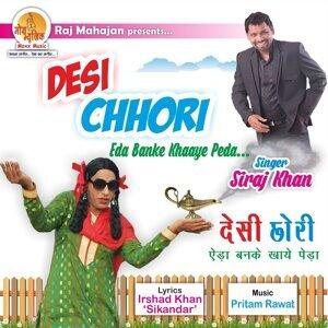 Desi Chhori - Eda Banke Khaaye Peda