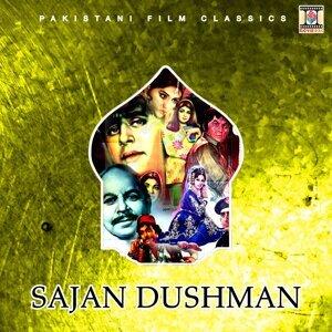 Sajan Dushman