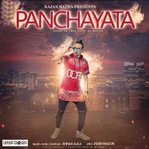 Panchayata - Panchayata
