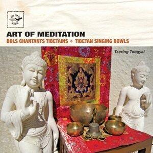 Art of Meditation: Tibetan Singing Bowls - Bols chantants tibétains - Air Mail Music Collection