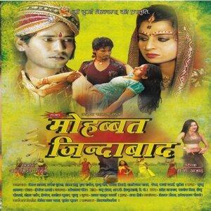 Mohabat Zindabad - Original Motion Picture Soundtrack
