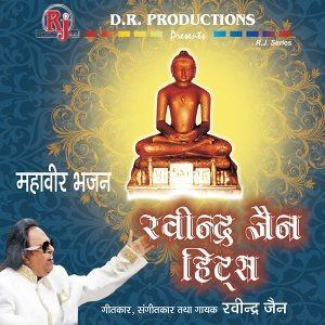 Mahavir Bhajan - Ravindra Jain Hits