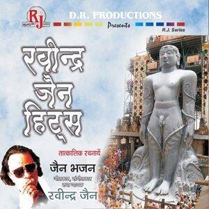Jain Bhajan - Ravindra Jain Hits