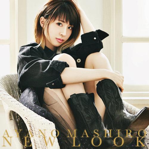 Newlook - EP