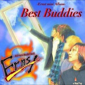 Best Buddies (best buddies)