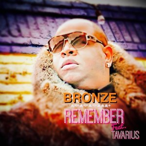 Remember (feat. Tavarius)