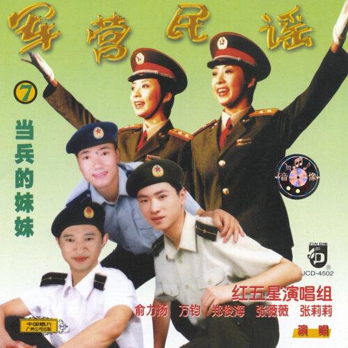 shang military