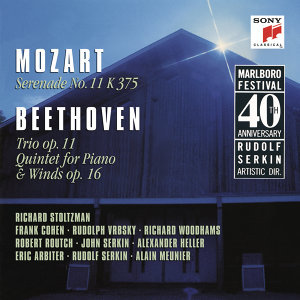 Mozart: Serenade No. 11 in E-Flat Major, K. 375 & Beethoven: Trio in B-Flat Major, Op. 11 & Quintet in E-Flat Major, Op. 16