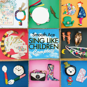 SING LIKE CHILDREN Complete