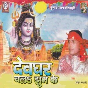 Devgahr Chala Jhum Ke