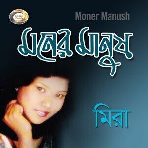 Moner Manush