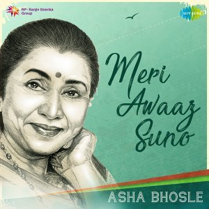 Meri Awaaz Suno - Asha Bhosle