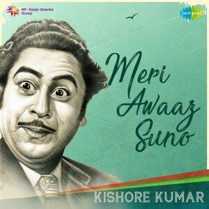 Meri Awaaz Suno - Kishore Kumar