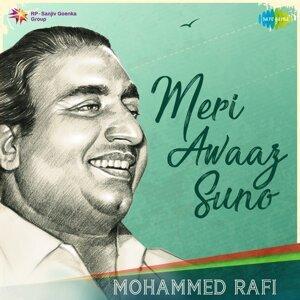 Meri Awaaz Suno - Mohammed Rafi
