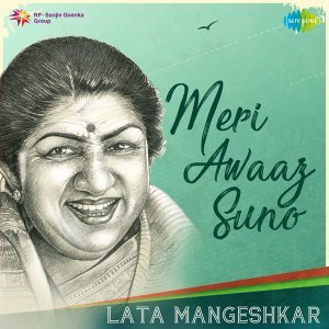 Meri Awaaz Suno - Lata Mangeshkar