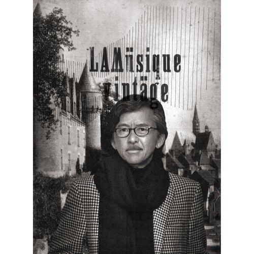 AH LAM 日記 - Album Version
