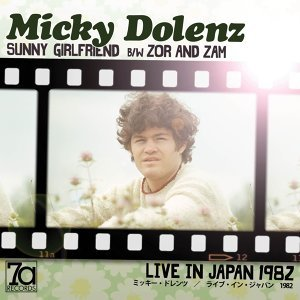 Sunny Girlfriend / Zor and Zam - Live in Japan '82