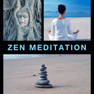 Zen Meditation – Deep Relaxation, Yoga, Total Body Relaxation, Classic Massage