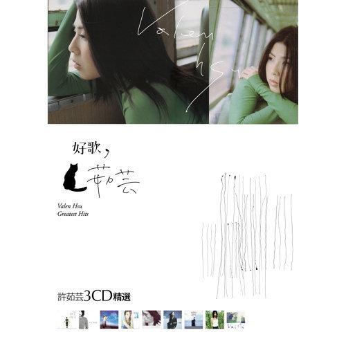 秘密 - Album Version