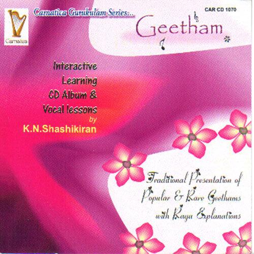 Geetham - Tutor