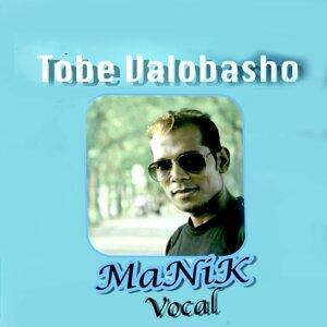 Tobe Valobasho - Single