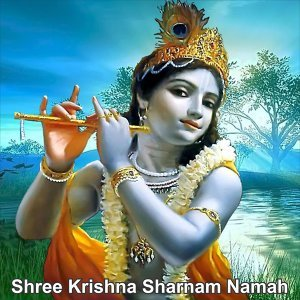 Shree Krishna Sharnam Namah