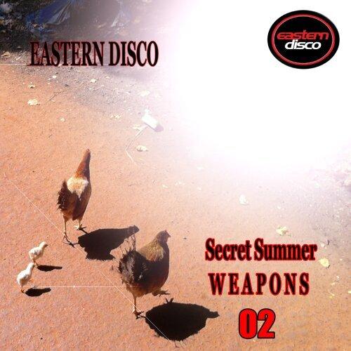 Secret Summer Weapons 02