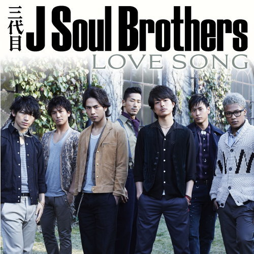 lyrics scarlet feat afrojack 三代目 j soul brothers from exile tribe