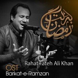 """Barkat-e-Ramzan - From """"Barkat-e-Ramzan"""""""