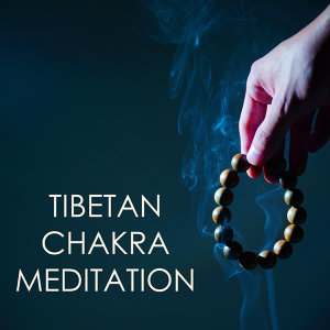 Tibetan Chakra Meditation - Music for Third Eye Activation, Bowls, Bells and Flutes