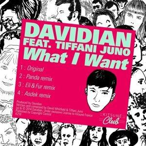 Kitsuné: What I Want (feat. Tiffani Juno) - EP