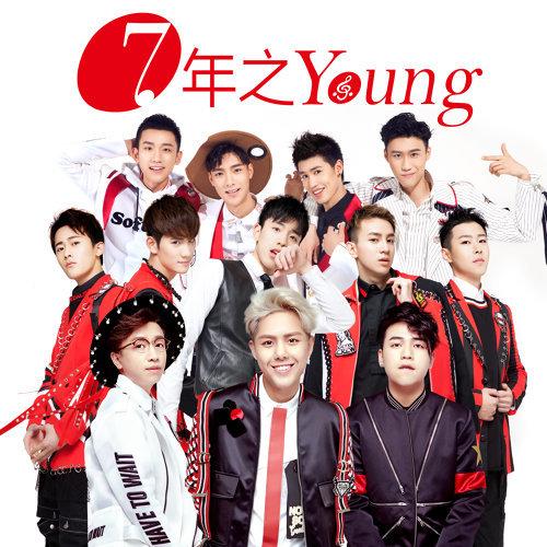 7年之Young (7th Anniversary Of Simply Joy Music)