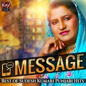 Message Best of Sudesh Kumari Punjabi Hits