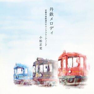 Tan-Tetsu Melody -Sound branding of Kyoto Tango Railway-
