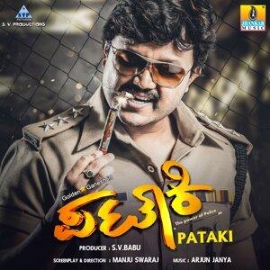 Pataki (Original Motion Picture Soundtrack)