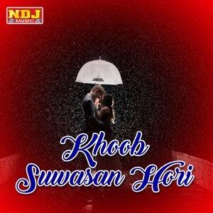 Khoob Suwasan Hori