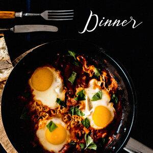 Dinner – New Jazz for Restaurant & Café, Smooth Jazz Instrumental, Jazz 2017
