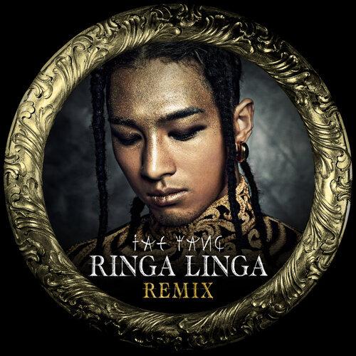 Ringa Linga (Remix) - Single