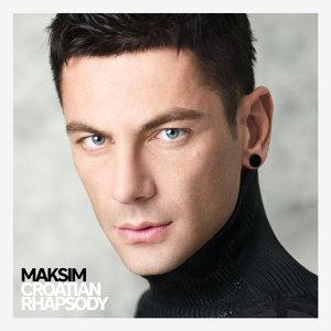 Croatian Rhapsody