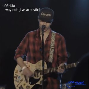 Way Out (Acoustic) [Live]