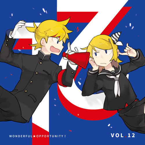 ワン☆オポ! - VOL.12
