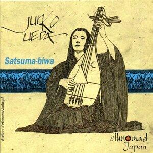 Satsuma-Biwa  : Japon, vol. 6