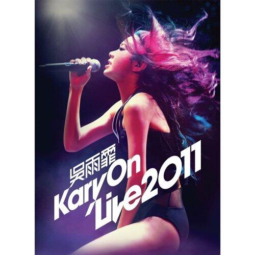 Kary On Live Concert 2011