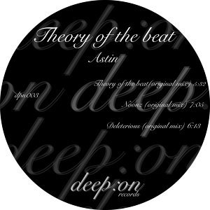 Theory of the Beat