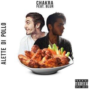 Alette di pollo (feat. Blur)
