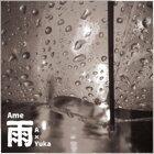雨 (feat. Yuka) (Ame (feat. Yuka))
