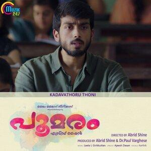 "Kadavathoru Thoni - From ""Poomaram"""
